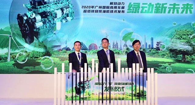 Tại sao? Quyền lực giải phóng thúc đẩy sức mạnh thảo luận toàn cầu của quyền lực Trung Quốc!