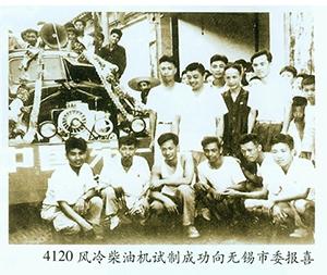 """Phát triển thành công trục khuỷu bằng gang có nút đầu tiên của Trung Quốc """"Động cơ diesel không có thép"""" đầu tiên Động cơ diesel 4120 làm mát bằng không khí đầu tiên Trạm phát điện đầu tiên không có người giám sát"""