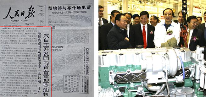 Động cơ diesel hạng nặng CA6DL ALL-WIN được đưa vào sản xuất Lấp đầy khoảng trống của động cơ diesel cho xe bốn van Thúc đẩy sự phát triển và trình độ sản xuất của Trung Quốc đối với động cơ đốt trong trong suốt hai thập kỷ 1 triệu động cơ diesel đầu tiên được tung ra khỏi dây chuyền sản xuất Quy mô doanh nghiệp lên một tầm cao mới