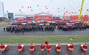 Căn cứ mới Huishan được đưa vào sử dụng Đã thêm các trình điều khiển mới cho sự phát triển nhanh chóng của doanh nghiệp
