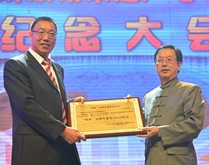 Giá trị thương hiệu lần đầu tiên vượt 10 tỷ Trở thành một trong những thương hiệu có ảnh hưởng nhất trong ngành điện của Trung Quốc